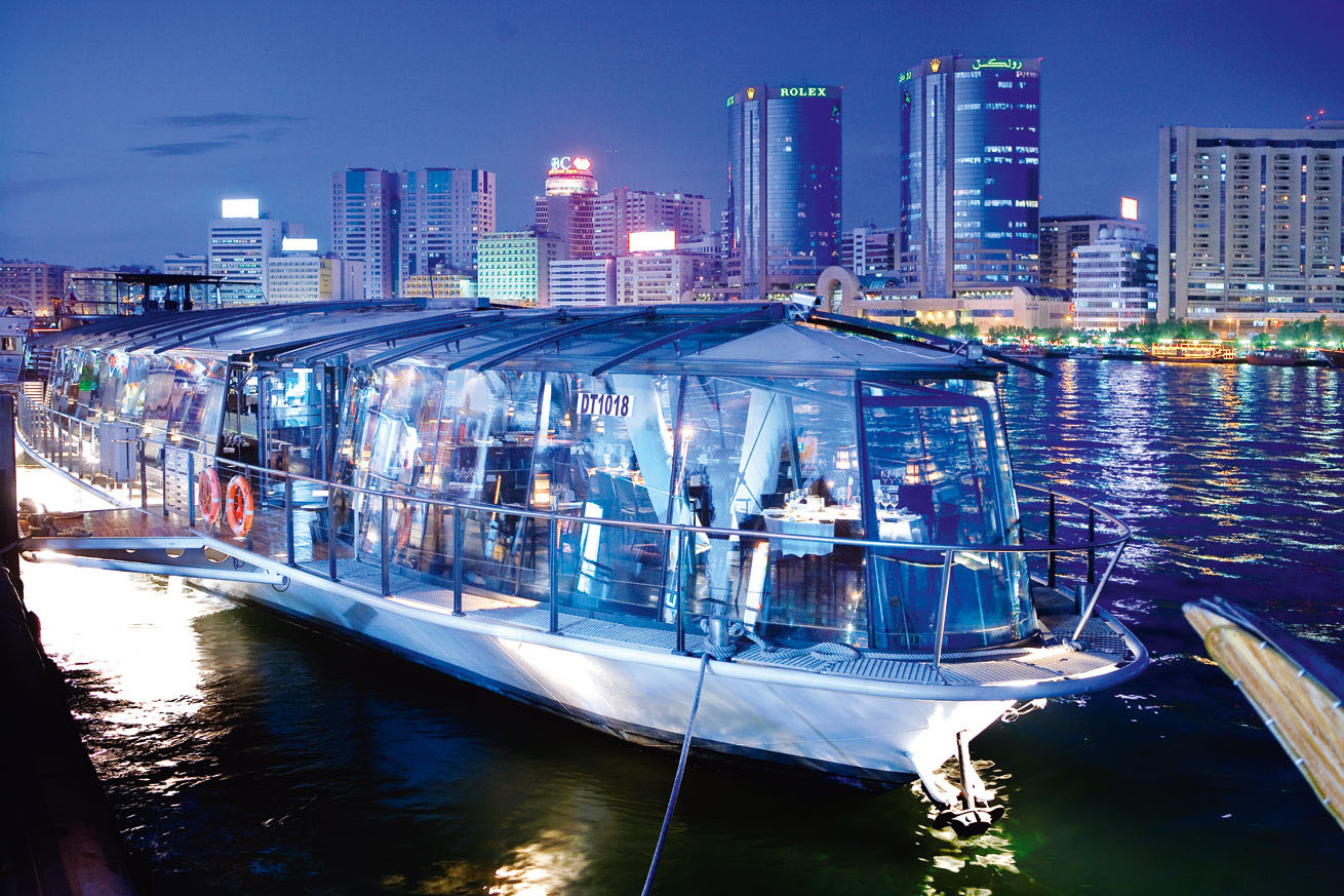 Luxury Dhow Cruise